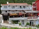 Hotel a depandance GALEB -